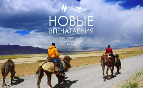 Orom Travel