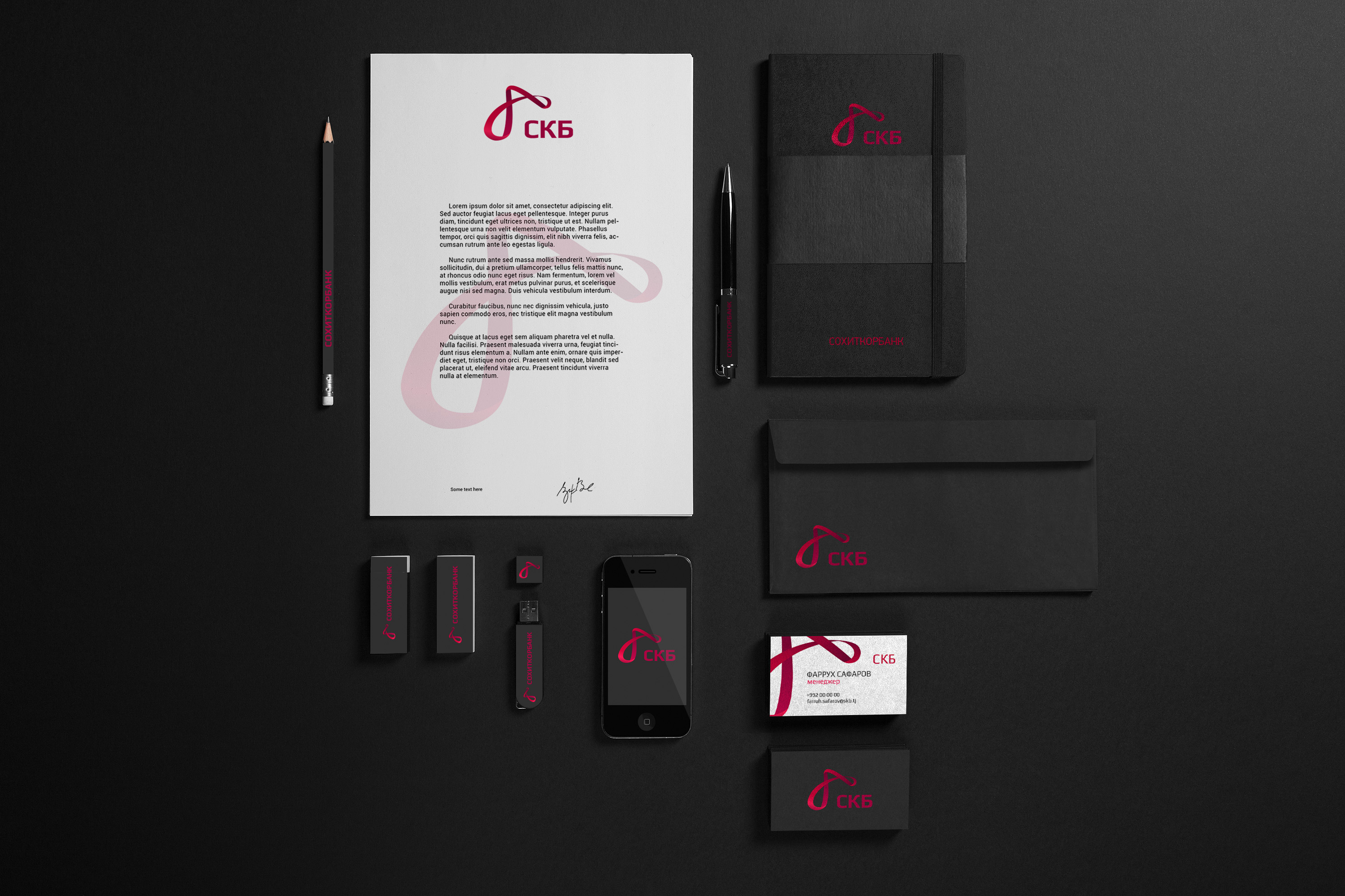 stationary mock up red