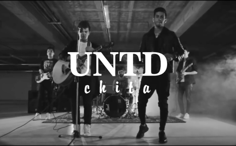 клип для UNITED