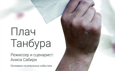 Стенды My Vision (3х4 постер Нолаи Та????) 2