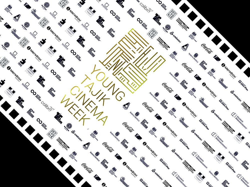 Стенды My Vision 4x3 ( Пресс волл) Чёрный_c золотым лого