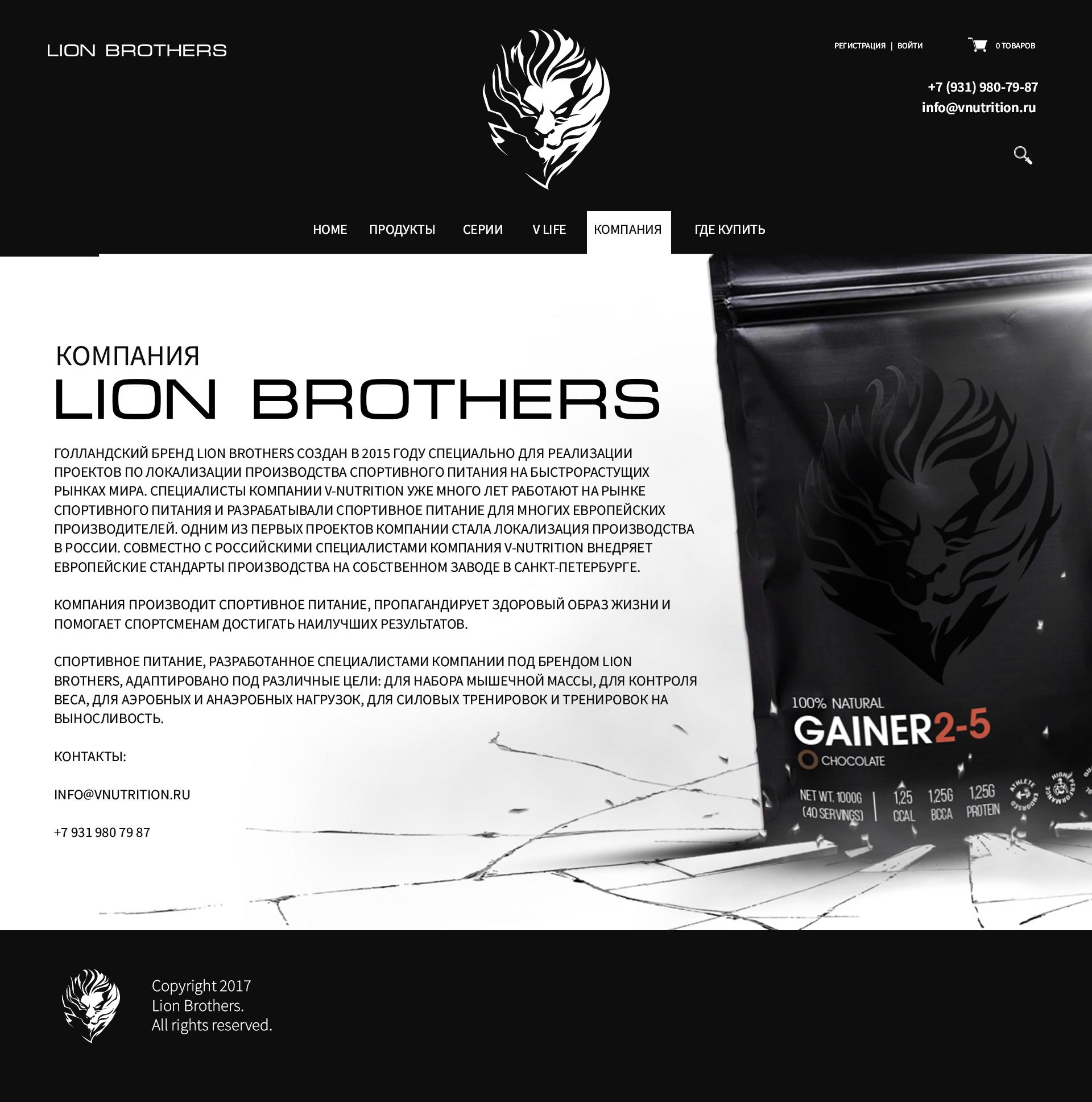 LB Web 4